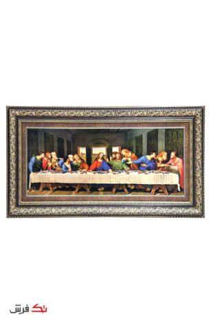 تابلو فرش ماشینی طرح شام آخر عیسی