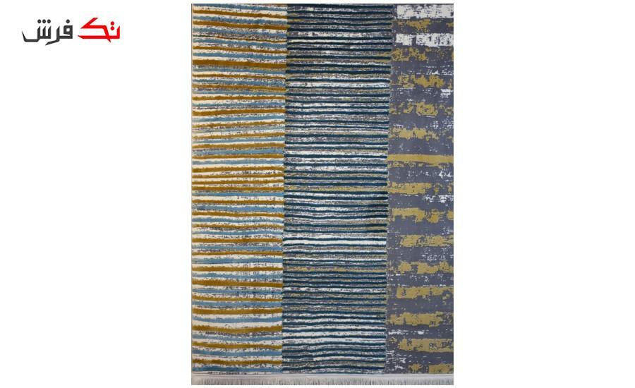 فرش ماشینی کلکسیون کهنه نما ( وینتیج ) کد 21-113