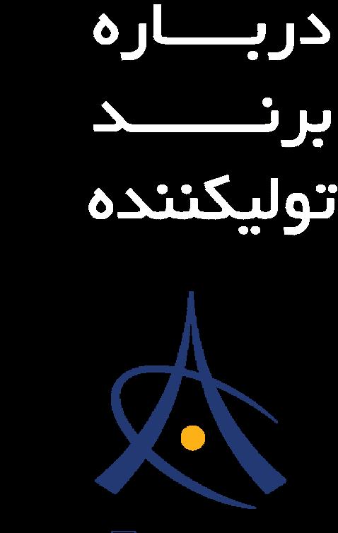 فرش ستاره آسمان کویر کد 2002 زمینه اطلسی گل برجسته
