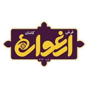فرش ارغوان :